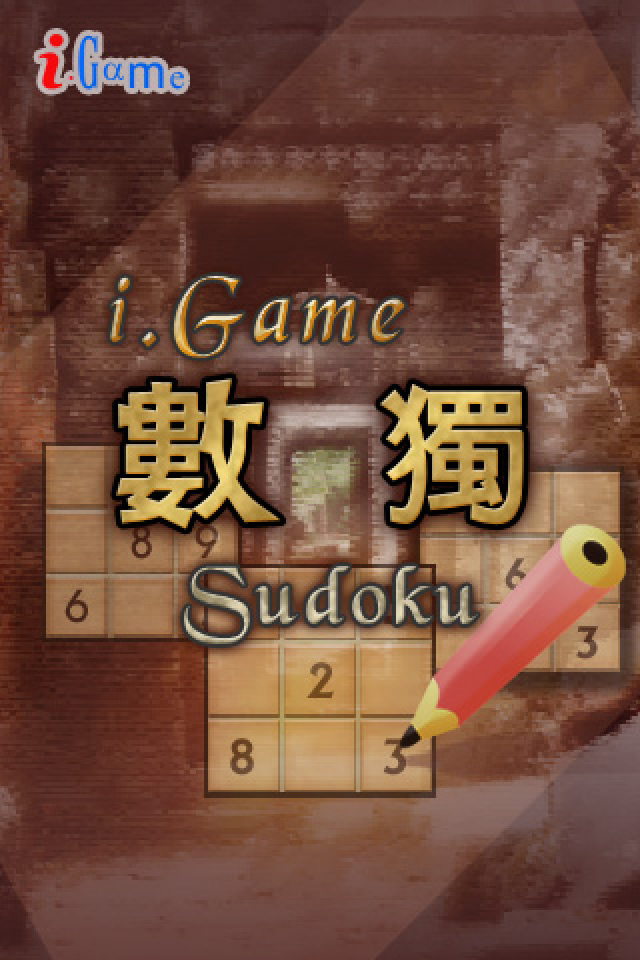 Screenshot i.Game Sudoku